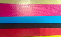 Набор цветного Картона А4 текстурированный дизайнерский 9 цв. КЦ064/0599 Змея Украина