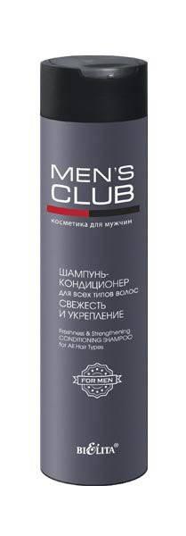 """Шампунь-кондиционер для всех типов волос """"Свежесть и укрепление"""" Men's Club Bielita 300 мл"""