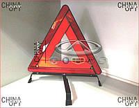 Знак аварийной остановки, Chery Amulet [1.6,до 2010г.], A11-8208030, Original parts