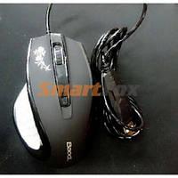 Мышка компьютерная проводная G18, компактная мышка для компьютера