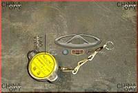 Крышка радиатора (0.9 BAR) Great Wall Safe [F1] 1301111-D01 Китай [оригинал]