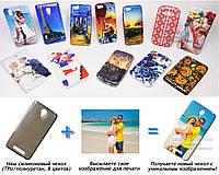 Печать на чехле для Xiaomi Redmi Note 2 (Cиликон/TPU)