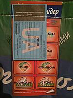 Семена подсолнечника РИМИ (евролайтинг)