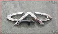 Эмблема крышки багажника, Chery Amulet [1.6,до 2010г.], A11-3921113, Original parts