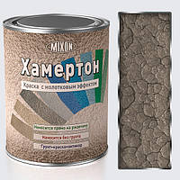 Молотковая краска Mixon Хамертон-603. 2,5 л
