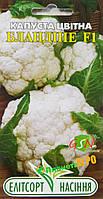 """Семена капусты цветной Бландине F1, раннеспелый 20 шт, """"Елiтсортнасiння"""", Украина"""