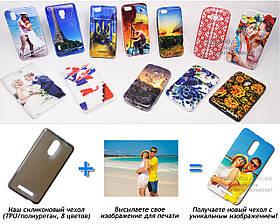 Печать на чехле для Xiaomi Redmi Note 3 / Redmi Note 3 Pro (Cиликон/TPU)
