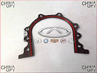 Прокладка задней крышки двигателя, заднего сальника коленвала, Geely CK1 [до 2009г.], LF479Q1-1005017A, Original parts