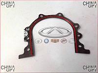 Прокладка задней крышки двигателя (заднего сальника коленвала) Geely CK1 [-2009г.] LF479Q1-1005017A Китай [оригинал]