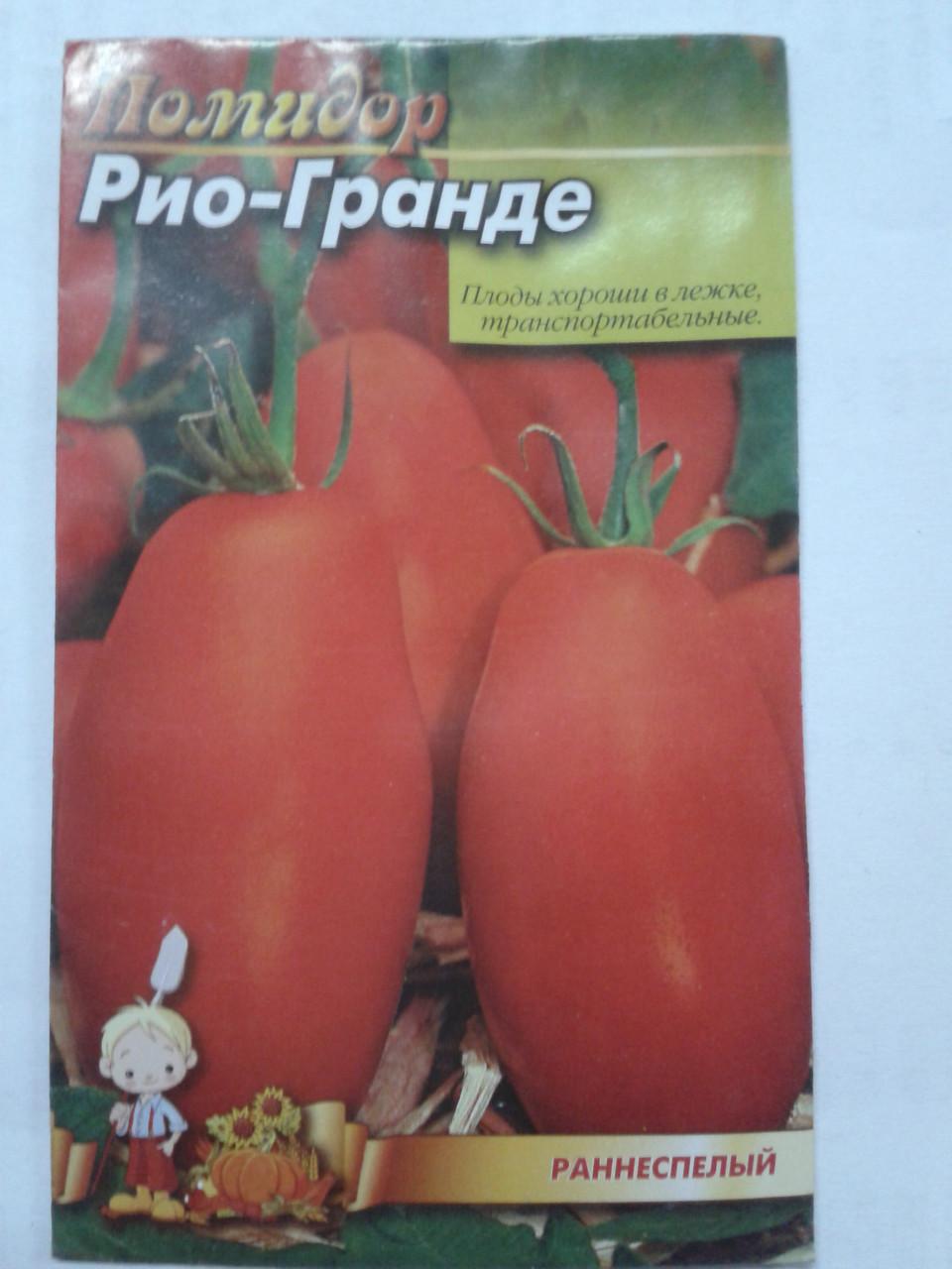 Семена Томат Рио Гранде /гигант/ 5г, ТМ Урожай