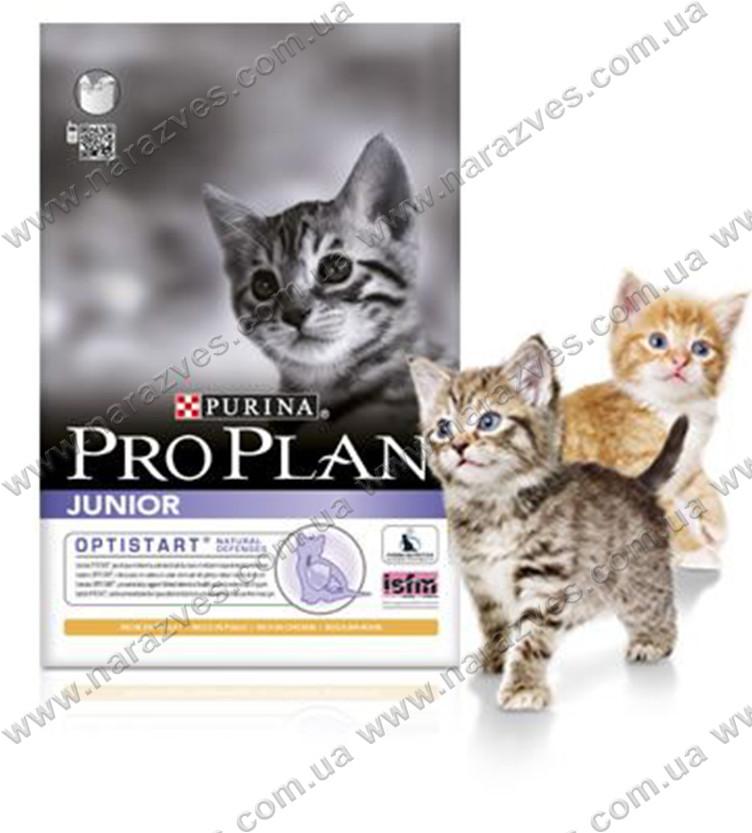 Сухой корм Purina Pro Plan Original Kitten 400г