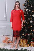 Элегантное модное приталенное платье из костюмного трикотажа