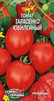 Семена Томат Тарасенко юбилейный  0,2г