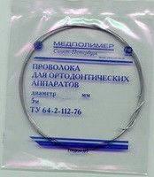 Проволока ортодонтическая зуботехническая 1,2 мм