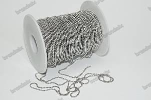 Нержавеющая шариковая цепочка 1,5мм