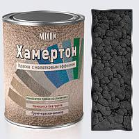 Молотковая краска Mixon Хамертон-730. 2,5 л