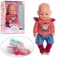 Кукла пупс Baby Born BL010C