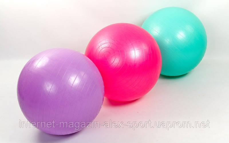 Фитбол (мяч для фитнеса) глянцевый Zelart FI-1981-75 75см