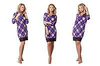 Модное фиолетовое трикотажное  платье в клетку с кружевом. Арт-9533/78