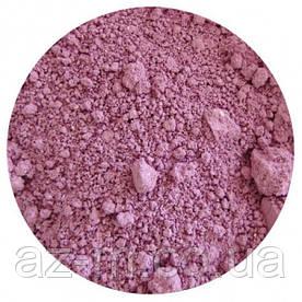 Фиолетовая глина (Violette Surfine), 50 г