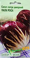 """Семена салата-латук Пала Росса, среднеспелый 1 г, """"Елiтсортнасiння"""", Украина"""