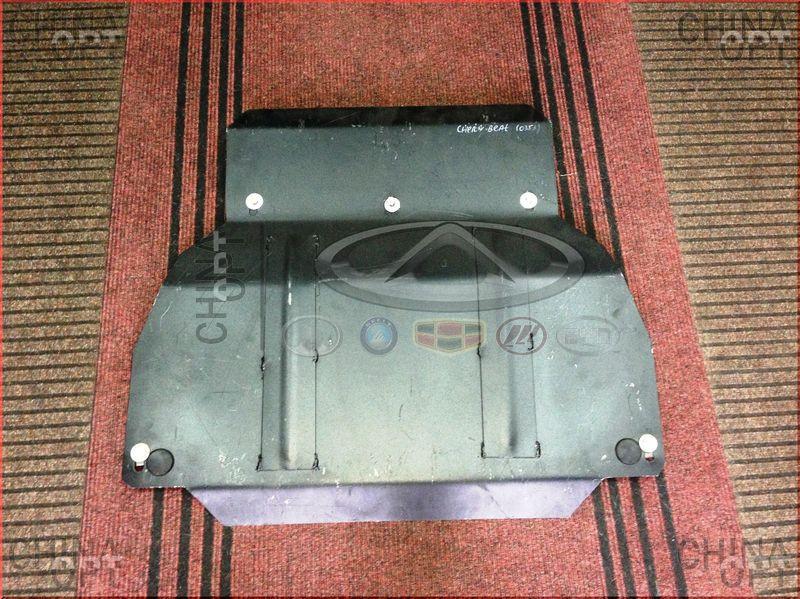 Защита двигателя металлическая, Chery Beat [S18D,1.3], ECS18D, Ukraine Product