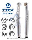 Стоматологический турбинный наконечник со светом + запасная роторная группа - TOSI TX-164 Терапевт, фото 5