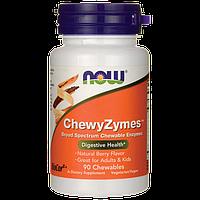Жевательные энзимы, ферменты детские, Now Foods, ChewyZymes, вкус ягод, 90 штук