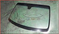 Стекло ветровое Chery Eastar [B11,2.4, ACTECO] B11-5206500 Китай [лицензия]