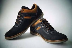 Мужские мокасины и туфли