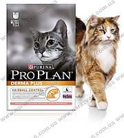 Сухой корм Purina Pro Plan Derma Plus 10кг