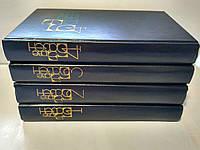 Книга Эрве Базен, собрание сочинений в четырех томах.