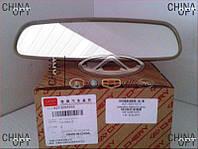 Зеркало салона заднего вида (-2011) Chery Elara [1.5, -2011г.] A21-8201010 Китай [оригинал]