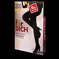 Колготки женские für DICH, MICROFIBRE (200 den)