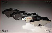 Колодки тормозные задние, дисковые, Geely Emgrand EC7 [1.8], Аftermarket