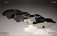 Колодки тормозные задние, дисковые, Geely Emgrand EC7RV [1.5,HB], Аftermarket