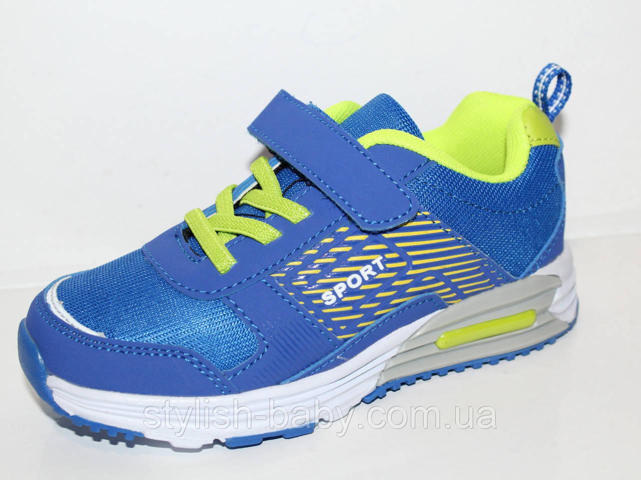 Детские кроссовки оптом. Детская спортивная обувь бренда Tom.m (Bi&Ki) для мальчиков (рр. с 27 по 32)