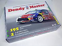 Игровая приставка Dendy Master со встроенными 195 играми