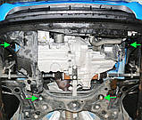 Защита картера двигателя и кпп Volkswagen Up 2012-, фото 8