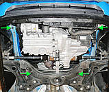 Защита картера двигателя и кпп Volkswagen Up 2012-, фото 5