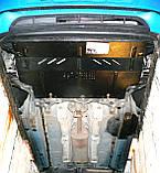 Защита картера двигателя и кпп Volkswagen Up 2012-, фото 10