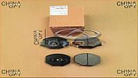 Колодки тормозные передние (cуппорт 6GN) Chery Jaggi [S21,1.3] S21-6GN3501080 Китай [аftermarket]