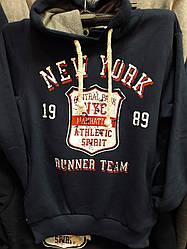 Мужская кофта толстовка - кенгуру з капюшоном Maraton New York grey