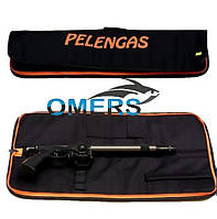 Чехол Pelengas для ружья