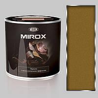Термостойкая краска с металлическим эффектом Mirox-1036. 2,25 л