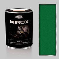 Термостойкая краска с металлическим эффектом Mirox-6000. 0,75 л