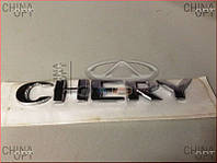 "Эмблема ""CHERY"" Chery Amulet [1.6,-2010г.] A11-3921131 Китай [оригинал]"
