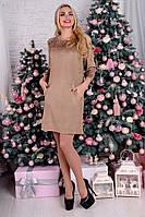 Женское слегка приталенное замшевое платье с карманами в разных цветах