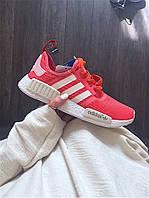 """Кроссовки Adidas NMD R1 """"Vapor Pink"""""""