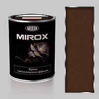 Термостойкая краска с металлическим эффектом Mirox-8025. 0,75 л